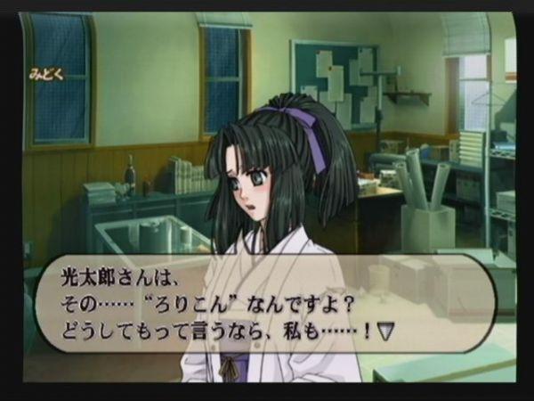 """사요 : 코타로씨는 그……""""로리콘""""이죠? 어떻게든 함께 간다고 하신다면 저도……!"""